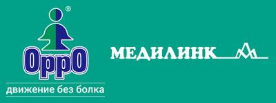 МЕДИЛИНК 2001