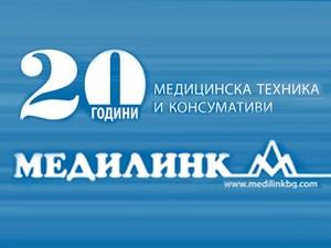 20 години МЕДИЛИНК